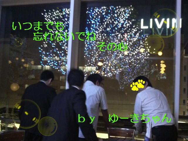 82 ロッテシティホテル錦糸町店