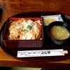 ふじ亭 - 料理写真:かつ重