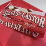 ビーバーテイルズ - 2015年10月:チョコレートバナナ(\540)…フランス語が出来る友達に聞いたらQueues de Castor=BEAVERTAILSなんだって