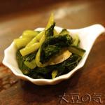 クラフトビアバー - 野沢菜漬け