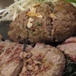 ステーキ&ハンバーグ タオステーキ -