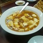 俵屋 - 麻婆豆腐