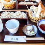 蕎麦処 天和庵 -