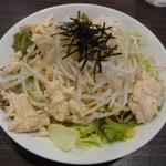 CoCo壱番屋 - 蒸し鶏と大根の塩ダレサラダ(15-10)