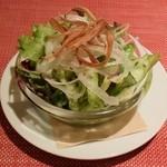 プロペラ - サラダ