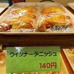 パン工房 麦の郷 - 料理写真: