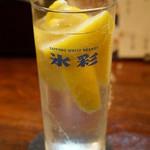 素揚げや - 元祖・最強レモンサワー(450円)