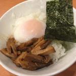 44048737 - 玉丼