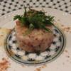 はなう - 料理写真:ホタテのタルタル カラスミのせ