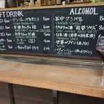 44053035 - グラスワイン600円