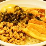 秀味園 - 500円『魯肉飯ルーローファン』2015年11月吉日
