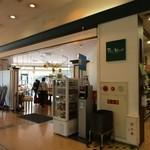 ベーカー バイツェン - 百道のボンラパスの中にあるパン屋さんです。