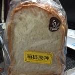 箱根麦神 -