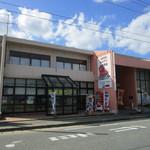 海鮮レストラン 遊 - お店は志賀島渡船場の前、志賀島センターの中にありますよ。