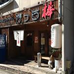 まっち棒 名古屋千種店 - 外観です