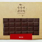 44057129 - ミルクチョコレートのパッケージ