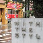 博多とんこつ白龍 - 『ホテル・ウィズザスタイル』に宿泊して、どーしてもラーメン食べたくなった時は、便利な場所ですね…。