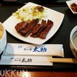 Morinomiyakotasuke - 牛たん焼(塩)セット 1300円+税
