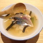 めしや漠 - 胡麻鯖茶漬け