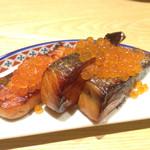 めしや漠 - 鮭とイクラの味噌漬け