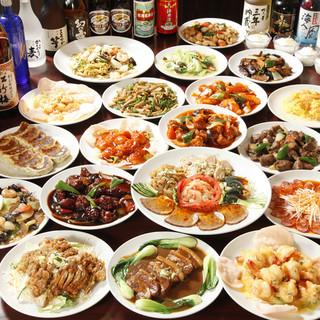 【食べ放題】本格できたて中華の食べ放題☆3,480円~