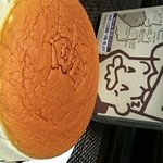 りくろーおじさんの店 エキマルシェ新大阪店 -