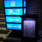 RinQ - ☆1階の看板はこちらです☆☆