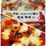 44072056 - 冷凍ピッツァ