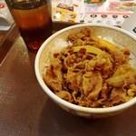 すき家 - 牛丼とお茶