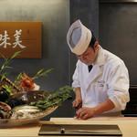 銀座 kappou ukai - 目の前で料理人の技を愉しむカウンター席