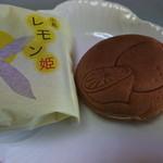 にしき堂 - 広島レモン姫