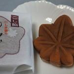 にしき堂 - こし餡もみじ饅頭