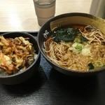 ゆで太郎 - 秋栗とあさりのかきあげ丼セット