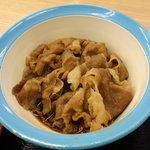 松屋 - 朝定食  焼鮭定食 450円のミニ小鉢