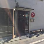 フグレントウキョウ - お店入口