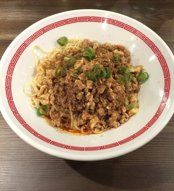 らあめん 広 - 汁なしタンタン麺(辛さ:普通)