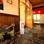 和風レストラン しんりん - 家族・仲間同士でゆっくりくつろげる個室