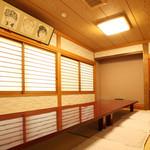 和風レストラン しんりん - 個室内2