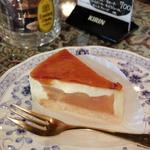 さくらんぼ - ケーキ アップルクーヘン