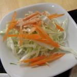 タンヨージン - サラダ