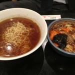 44088327 - 広東麺