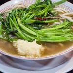 自家製麺キリンジ - セリラーメン:780円/2015年11月
