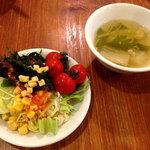 アムリタ食堂 - フリーセットのサラダとスープ