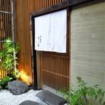 江戸前鮓 すし通 - 外観3