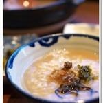 cafe 風 - 料理写真:茶粥(700円)