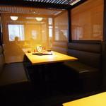 maruyahonten - 和風で丁度良い閉塞感