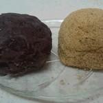 鈴懸 - おはぎ2種