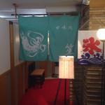 日光金谷ホテル - 入り口