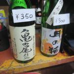 細重酒店 - 日本酒は2種類でした