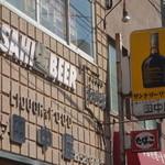 田中屋酒店 - おっ ここですな。